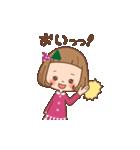 動く♪前髪短めな女の子のつっこみスタンプ(個別スタンプ:02)