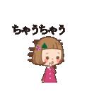 動く♪前髪短めな女の子のつっこみスタンプ(個別スタンプ:03)