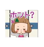 動く♪前髪短めな女の子のつっこみスタンプ(個別スタンプ:05)