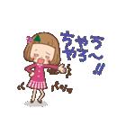 動く♪前髪短めな女の子のつっこみスタンプ(個別スタンプ:09)