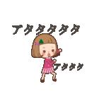 動く♪前髪短めな女の子のつっこみスタンプ(個別スタンプ:12)