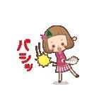 動く♪前髪短めな女の子のつっこみスタンプ(個別スタンプ:21)