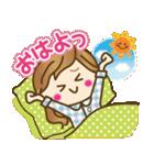 【日常&ツッコミ♥♥】ゆるカジ女子(個別スタンプ:01)