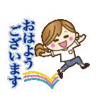 【日常&ツッコミ♥♥】ゆるカジ女子(個別スタンプ:02)