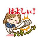 【日常&ツッコミ♥♥】ゆるカジ女子(個別スタンプ:04)