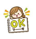 【日常&ツッコミ♥♥】ゆるカジ女子(個別スタンプ:05)