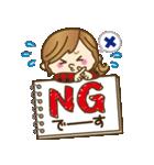 【日常&ツッコミ♥♥】ゆるカジ女子(個別スタンプ:06)