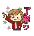 【日常&ツッコミ♥♥】ゆるカジ女子(個別スタンプ:07)