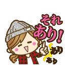 【日常&ツッコミ♥♥】ゆるカジ女子(個別スタンプ:09)