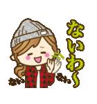 【日常&ツッコミ♥♥】ゆるカジ女子(個別スタンプ:10)