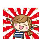 【日常&ツッコミ♥♥】ゆるカジ女子(個別スタンプ:12)