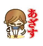 【日常&ツッコミ♥♥】ゆるカジ女子(個別スタンプ:14)