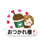 【日常&ツッコミ♥♥】ゆるカジ女子(個別スタンプ:15)