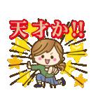 【日常&ツッコミ♥♥】ゆるカジ女子(個別スタンプ:17)