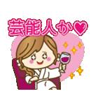 【日常&ツッコミ♥♥】ゆるカジ女子(個別スタンプ:18)