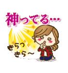 【日常&ツッコミ♥♥】ゆるカジ女子(個別スタンプ:19)