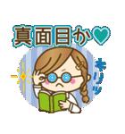 【日常&ツッコミ♥♥】ゆるカジ女子(個別スタンプ:20)