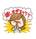 【日常&ツッコミ♥♥】ゆるカジ女子(個別スタンプ:22)