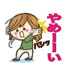 【日常&ツッコミ♥♥】ゆるカジ女子(個別スタンプ:24)