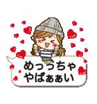 【日常&ツッコミ♥♥】ゆるカジ女子(個別スタンプ:25)