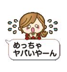 【日常&ツッコミ♥♥】ゆるカジ女子(個別スタンプ:26)