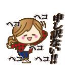 【日常&ツッコミ♥♥】ゆるカジ女子(個別スタンプ:27)