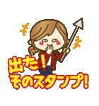 【日常&ツッコミ♥♥】ゆるカジ女子(個別スタンプ:33)