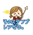 【日常&ツッコミ♥♥】ゆるカジ女子(個別スタンプ:34)