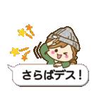 【日常&ツッコミ♥♥】ゆるカジ女子(個別スタンプ:36)