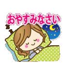 【日常&ツッコミ♥♥】ゆるカジ女子(個別スタンプ:39)