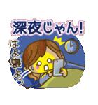【日常&ツッコミ♥♥】ゆるカジ女子(個別スタンプ:40)