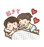 ■彼女と彼氏のスタンプ■(個別スタンプ:09)
