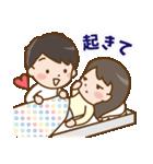 ■彼女と彼氏のスタンプ■(個別スタンプ:10)