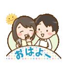 ■彼女と彼氏のスタンプ■(個別スタンプ:11)