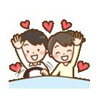 ■彼女と彼氏のスタンプ■(個別スタンプ:14)