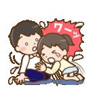 ■彼女と彼氏のスタンプ■