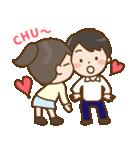 ■彼女と彼氏のスタンプ■(個別スタンプ:37)