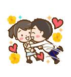 ■彼女と彼氏のスタンプ■(個別スタンプ:38)