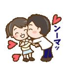 ■彼女と彼氏のスタンプ■(個別スタンプ:39)