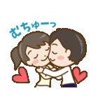 ■彼女と彼氏のスタンプ■(個別スタンプ:40)