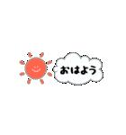 <動く> 横長 シンプルスタンプ 2(個別スタンプ:01)