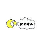 <動く> 横長 シンプルスタンプ 2(個別スタンプ:02)