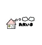<動く> 横長 シンプルスタンプ 2(個別スタンプ:07)