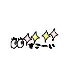 <動く> 横長 シンプルスタンプ 2(個別スタンプ:09)
