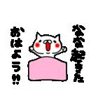 ななちゃん専用のスタンプ(個別スタンプ:01)