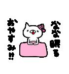ななちゃん専用のスタンプ(個別スタンプ:02)