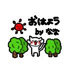 ななちゃん専用のスタンプ(個別スタンプ:03)