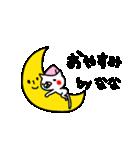 ななちゃん専用のスタンプ(個別スタンプ:04)