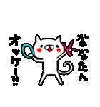 ななちゃん専用のスタンプ(個別スタンプ:05)