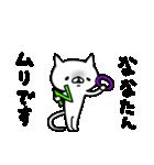 ななちゃん専用のスタンプ(個別スタンプ:06)